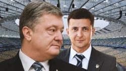 """Сегодня на НСК """"Олимпийский"""" пройдут дебаты кандидатов в президенты Украины"""