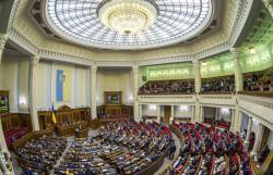 Верховная Рада сегодня планирует принять закон о государственном языке