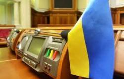 """Верховная Рада приняла закон """"Об обеспечении функционирования украинского языка как государственного"""""""