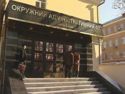 На Порошенко подал иск судья Окружного административного суда Киева