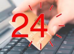 Круглосуточные онлайн кредиты от CreditPlus изменили правила микрокредитования в Украине