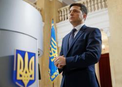 Результаты выборов президента Украины опубликованы в официальной прессе