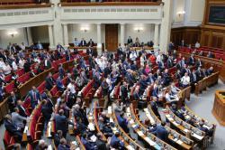 Верховная Рада на текущей неделе назначит дату инаугурации новоизбранного президента Украины