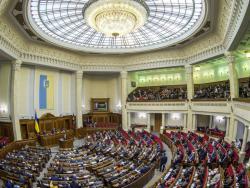 Сегодня Верховная Рада Украины рассмотрит ряд законопроектов о топливно- энергетическом комплексе и местном самоуправлении