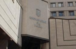 Конституционный суд рассмотрит правомочность указа о роспуске Верховной Рады