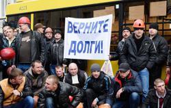 Владимир Гройсман пообещал погасить задолженность по выплате зарплат шахтерам