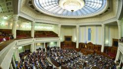 Верховная Рада приняла закон о временных комиссиях, касающихся импичмента президента
