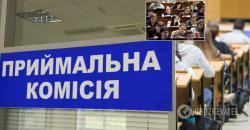 В Украине стартовала вступительная кампания-2019