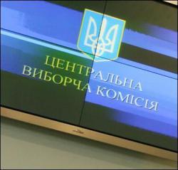 Центральная избирательная комиссия обработала 41,7% протоколов