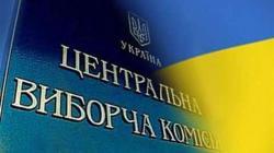 Центральная избирательная комиссия обработала 99% электронных протоколов