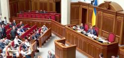 Верховная Рада Украины приняла в целом Избирательный кодекс Украины