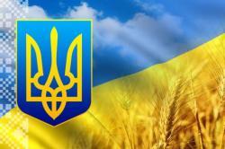 Сегодня Украина отмечает День Независимости страны