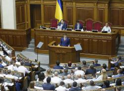 Зеленскому направили на подпись закон о снятии депутатской неприкосновенности