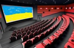 Подписан закон о государственной поддержке кинематографии