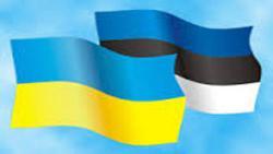 Эстония отменяет бесплатные долгосрочные визы для украинцев