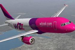 Авиакомпания Wizz Air запускает  новые авиамаршруты  из Запорожья