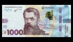 Фото - Bank.gov.ua