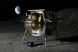 Япония присоединится к лунной программе NASA