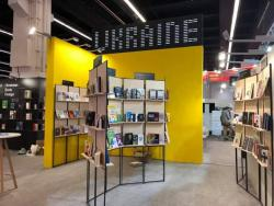 Во Франкфурте-на-Майне  открылась крупнейшая книжная ярмарка