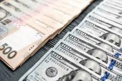 Сумма госдолга Украины опустилась ниже 2 трлн грн - Минфин