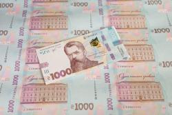 НБУ ввел в обращение новую банкноту в 1000 гривен