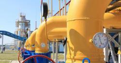 """Рада приняла закон об отделении газотранспортной системы от """"Нафтогаза"""""""