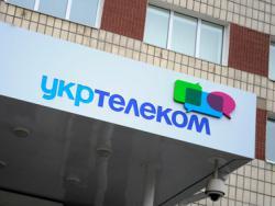 """""""Укртелеком"""" прекратит обслуживание таксофонов"""