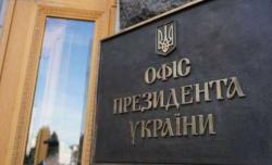 В Офисе президента обсудили вопросы поиска пропавших без вести на Донбассе