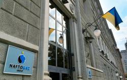 Спрос на евробонды Нафтогаза превысил предложение в три раза