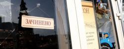 Украинские банки с начала года закрыли 304 отделения
