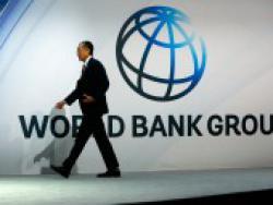 Всемирный банк считает банковскую реформу в Украине успешной