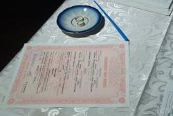 Минюст планирует разрешить нотариусам регистрировать браки