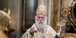 Александрийский патриархат признал Православную церковь Украины