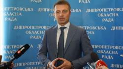 Глава Днепропетровского облсовета подал в отставку