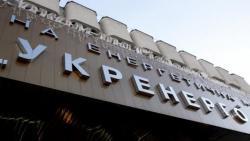 """Нацкомиссия снова оштрафовала """"Укрэнерго"""" на 1,7 миллиона гривень"""