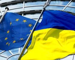 ЕС поддерживает планы правительства открыть рынок земли