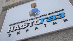"""""""Нафтогаз"""" добивается в суде пересмотра """"Газпромом"""" тарифа на транзит газа"""