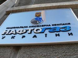 """Украина не будет отказываться от арбитражей - """"Нафтогаз"""""""
