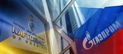 """""""Нафтогаз"""" в новом иске к """"Газпрому"""" требует пересмотреть транзитный тариф"""