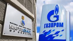 """""""Газпром"""" назвал условия для нового транзитного контракта с """"Нафтогазом"""""""