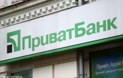 Апелляцию государства на отмену национализации ПриватБанка суд рассмотрит в декабре