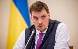 Гончарук заявил об огромном прогрессе в работе с МВФ
