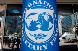 МВФ сохранил для Украины прогноз по ВВП и пересмотрел по инфляции