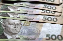Кабмин в следующем году планирует продать госпредприятий на 12 миллиардов гривень