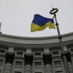 Украина стала наблюдателем в комитете по кадастровым вопросам Европейского Союза