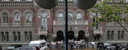 НБУ заявляет о давлении и информационной атаке со стороны Коломойского
