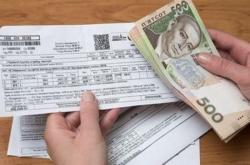 Украинцы в ноябре получат квитанции за коммуналку без учета субсидий