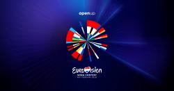 Организаторы представили логотип Евровидения-2020