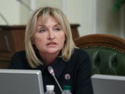 Луценко подтвердила намерение сложить полномочия депутата