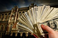 Чистые международные резервы НБУ сократились до $11,9 миллиарда